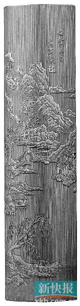 """明晚期張希黃制""""竹留青野渡橫舟圖""""臂擱,成交價165萬元。 (圖片來自 中國嘉德)"""