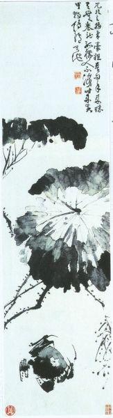 徐渭代表作《黃甲圖》
