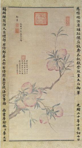1894年作 壽桃