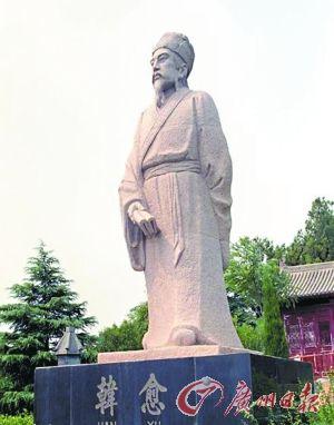 岳飞和害他的人的雕像