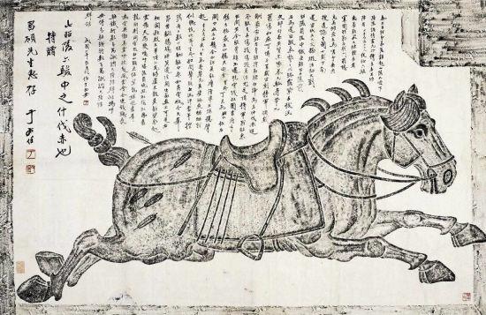 於右任題贈吳昌碩,昭陵六駿之什伐赤拓片,2011年拍賣成交價350.75萬元