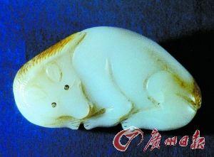 內蒙古巴林右旗白音漢窖藏出土的遼白玉獸