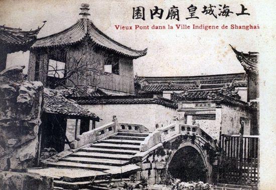 清末民國上海活躍的文玩藝術市場城隍廟內園