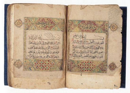 寧夏博物館藏明代手抄古蘭經