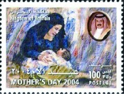 ②2004年巴林發行的《母親節》郵票