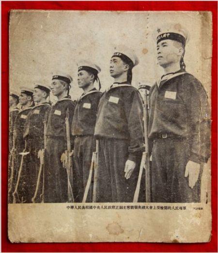 記錄開國盛典影像的畫報和開國紀念專刊