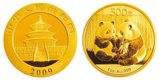 2009年熊猫金币