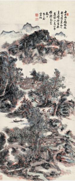 黄宾虹  南高峰小景