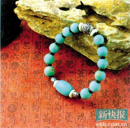 瓷松石手串