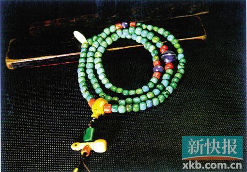 綠松石108子念珠