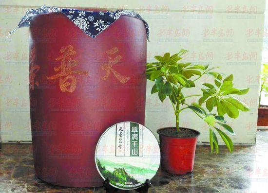 想存儲普洱茶,紫砂罐是個不錯的選擇。陳李偉 攝