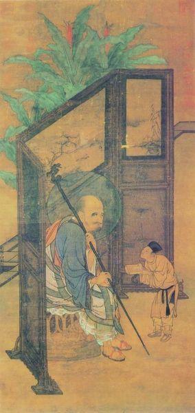 南宋劉松年《羅漢圖》軸中的宋代屏風
