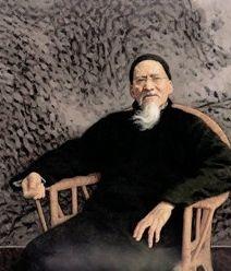 晚年黄宾虹(1996)。