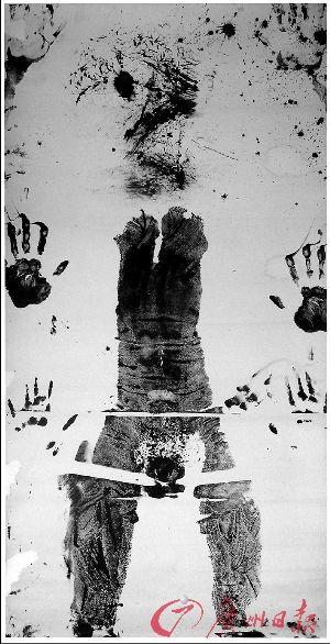 王蓬的《84'行为艺术》。