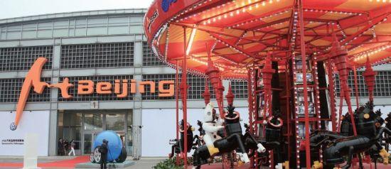 艺术北京2011顺风顺水怎好停_评论分析