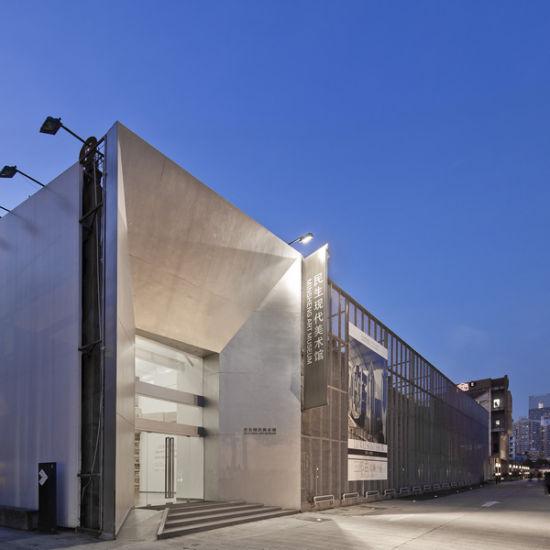 民生现代美术馆外景