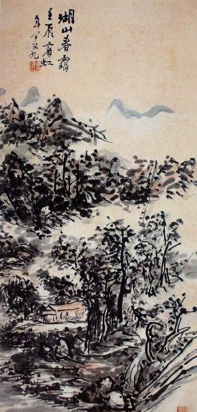 湖山春靄圖軸,年代1952,尺寸75cmx36厘米