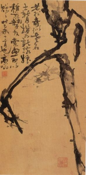 3、高奇峰《老松新月图》,绢本墨笔,64.6×31.6厘米,广东省博物馆藏
