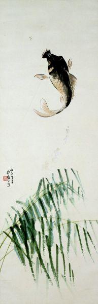 6、陈树人《跃鲤图》,纸本设色,144×47厘米,广东省博物馆藏