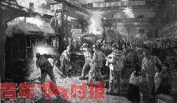 《炼钢工人》 高正吉(朝鲜) 油画