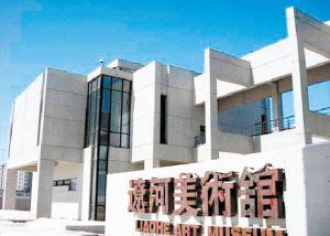 记者走访了沈阳市内展览活跃的公共美术馆,调查发现目前沈阳市内大众图片
