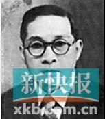 高剑父 (1879-1951)名仑,字剑父,后以字行,生于广州番禺。中国 近现代国画家 、美术教育家、岭南画派创始人之一。与陈树人、高奇峰 一起致力于中国画改革,后人称岭南画派。
