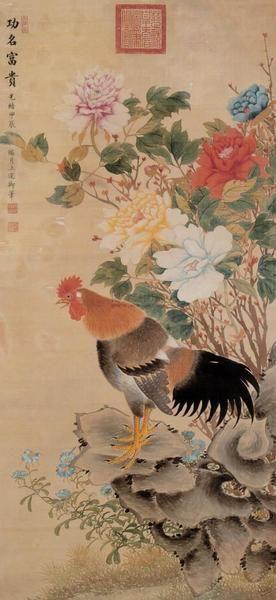 慈禧《功名富貴圖》,作於1904年