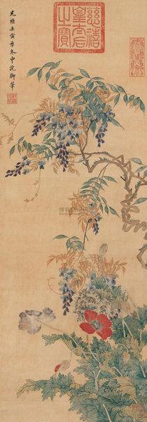 慈禧《花卉圖》,作於1902年