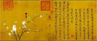 波士顿美术馆藏宋徽宗赵佶《五色鹦鹉图》