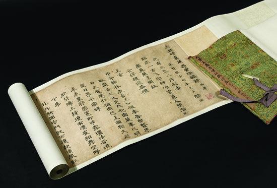 元人《崇真万寿宫瑞鹤诗唱和卷》成交价超过1亿