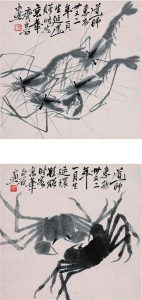 保利此次征集的拍品――齐白石《蟹虾双挖图》