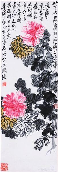 《菊花图》