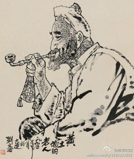 刘文西《黄土地老人》48.3万成交
