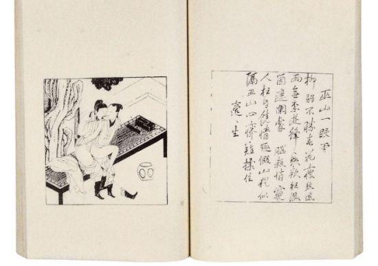 春宫册《花营锦阵》 (新浪收藏配图,图片来自网络资料)