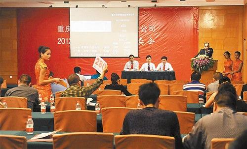 9月23日,淳辉阁川渝中秋艺术品拍卖会现场。记者 熊明 摄