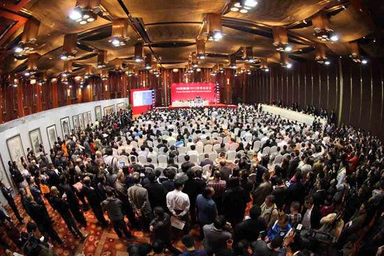 中国嘉德2012秋拍现场