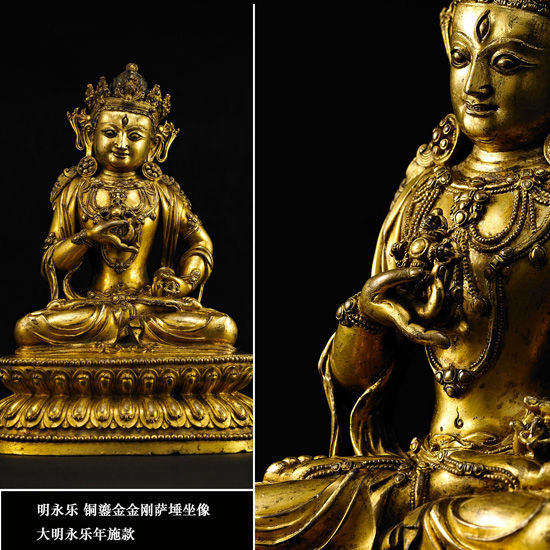 明-永樂-銅鎏金金剛薩埵坐像--大明永樂年施款