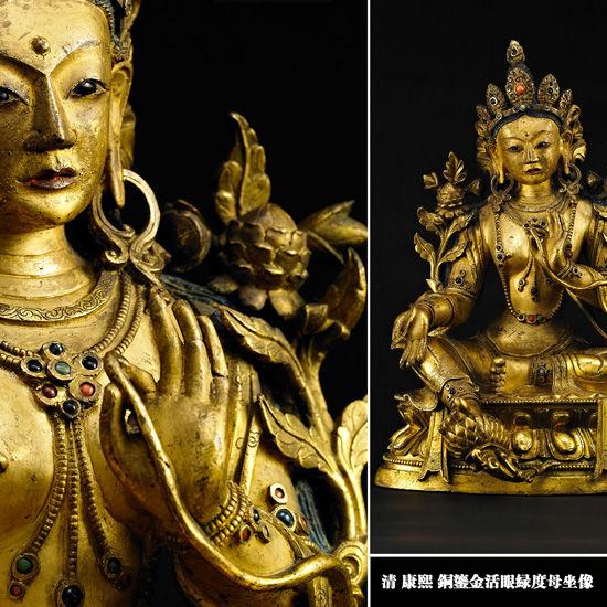 清-康熙-銅鎏金活眼綠度母坐像