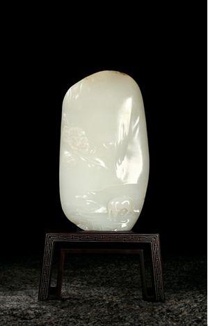 杨曦 和田玉籽料南山摆件  13.6×7.5×2.8cm  501g