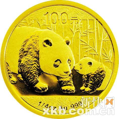 熊猫四分之一盎司金币背面。