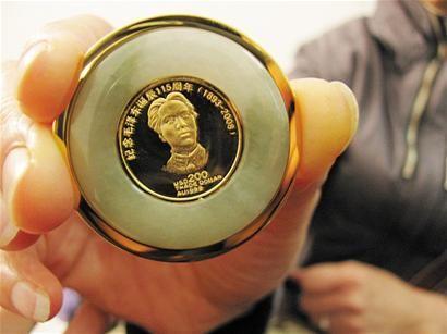 15800元买的金币质检中心鉴定仅镀了一层金箔