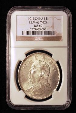 NGC评级币的普及