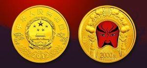 脸谱5盎司彩色金币