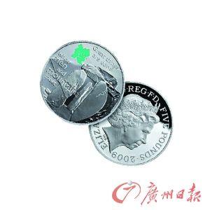 2012年伦敦奥运会纪念币