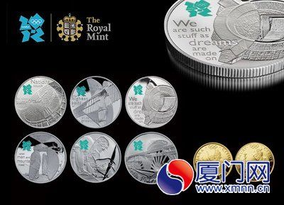 正版的伦敦奥运金银币套装