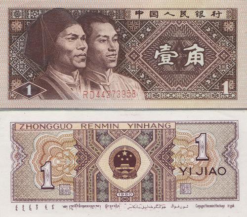 人民币的简笔画_一百元人民币简笔画图片家图片素材站