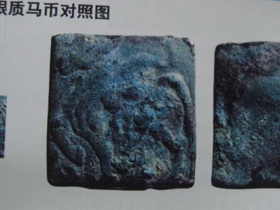 图2马形银币重21.9克,尹继全藏