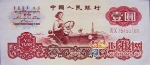 人民币上女拖拉机手病危