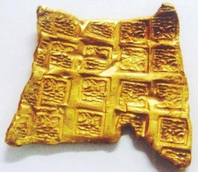 中国最早金币长啥样