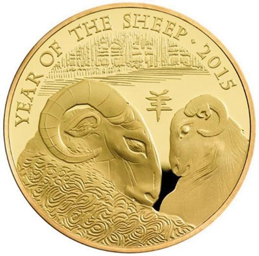 英推出华裔设计羊年纪念币 最大款面值500英镑